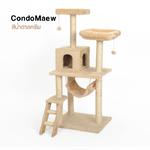 คอนโดแมว รุ่น Condo Maew 134 สีครีม